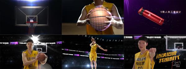 运动品牌特诺雅-王哲林广告