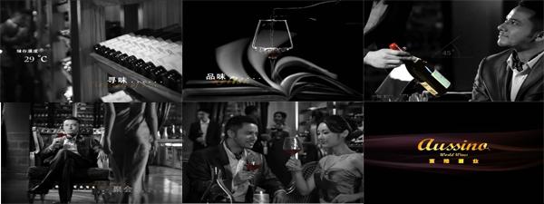 富隆酒業45秒廣告