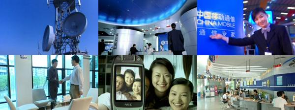 中國移動-肇慶移動宣傳片