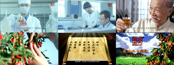 康普枸杞廣告雜志片