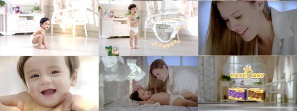凯特婴儿纸尿片广告片30秒