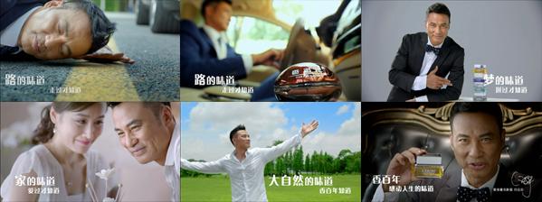 香百年汽車香水--任達華明星代言廣告片30秒