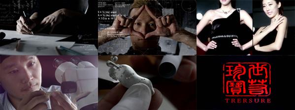 世若珍寶-珠寶宣傳片